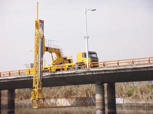 Bridge Inspection Vehicle (Platform Type)